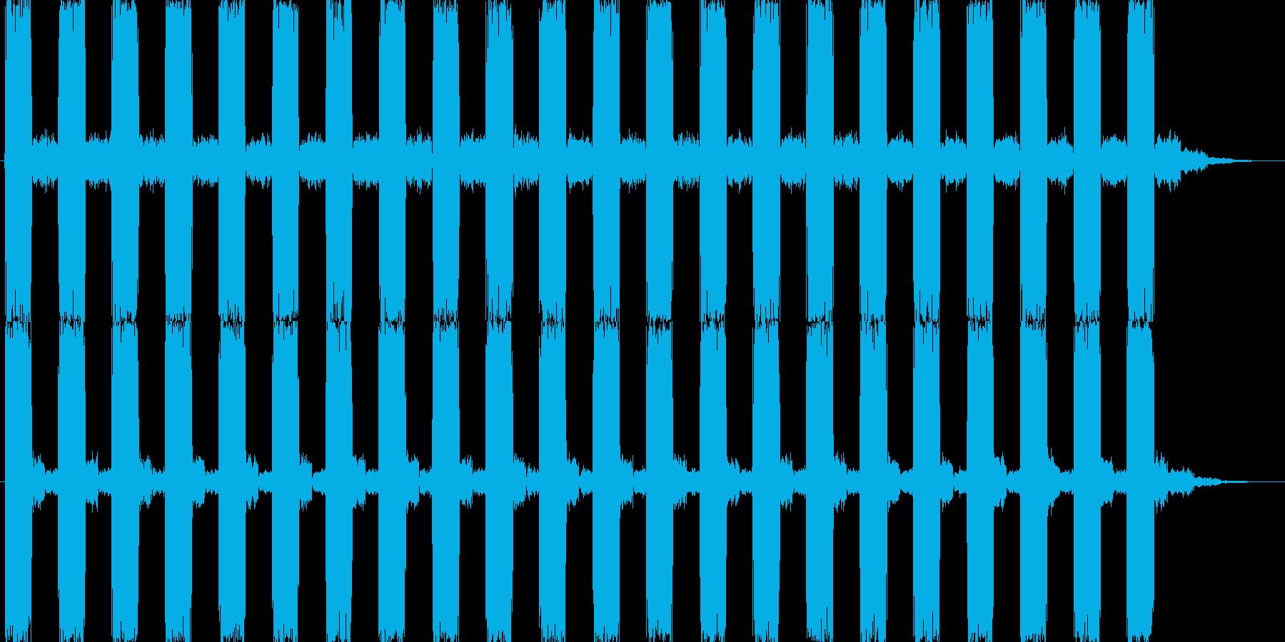 うねりのあるサイレンです。の再生済みの波形