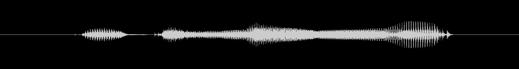 【年数】1年後の未再生の波形