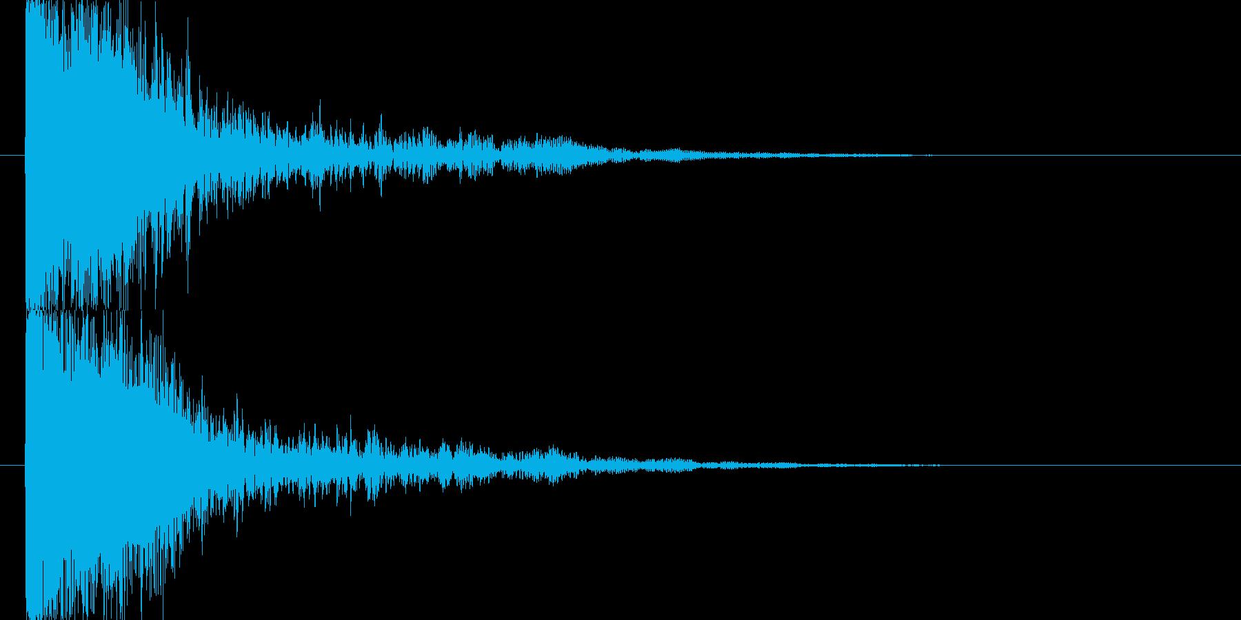 爆発音の再生済みの波形