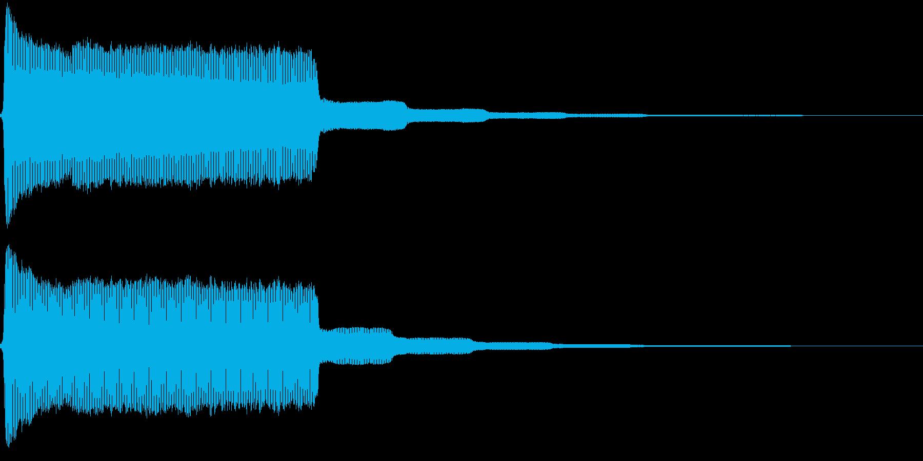 大型船の汽笛(近距離)の再生済みの波形