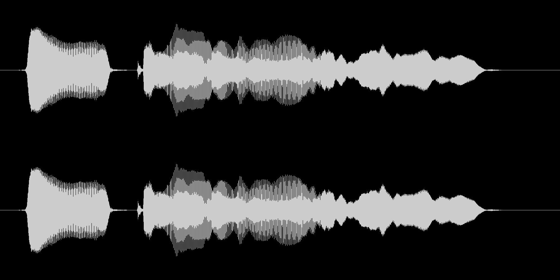 「見たな〜」の未再生の波形