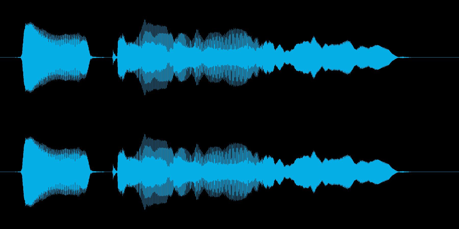 「見たな〜」の再生済みの波形