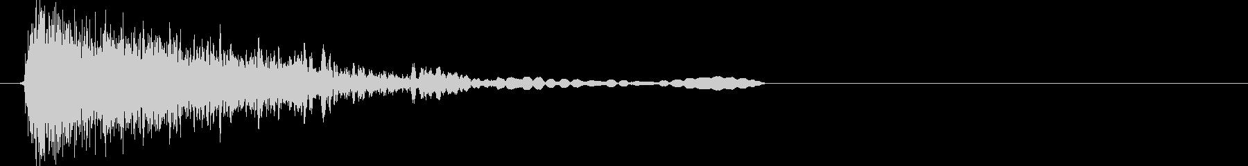 キジュワン!(SF音)の未再生の波形