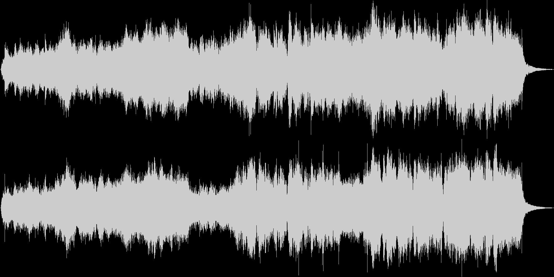 伸びやかなオーケストラ オープニングの未再生の波形