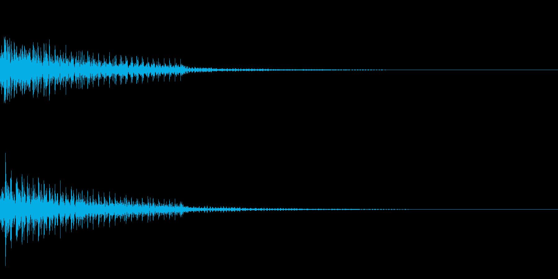 【SE 効果音】停止音の再生済みの波形