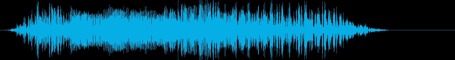 ぐおおおお(高め)の再生済みの波形