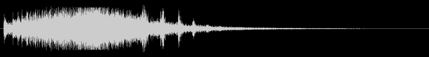 キラキラ(上昇する変身音)の未再生の波形