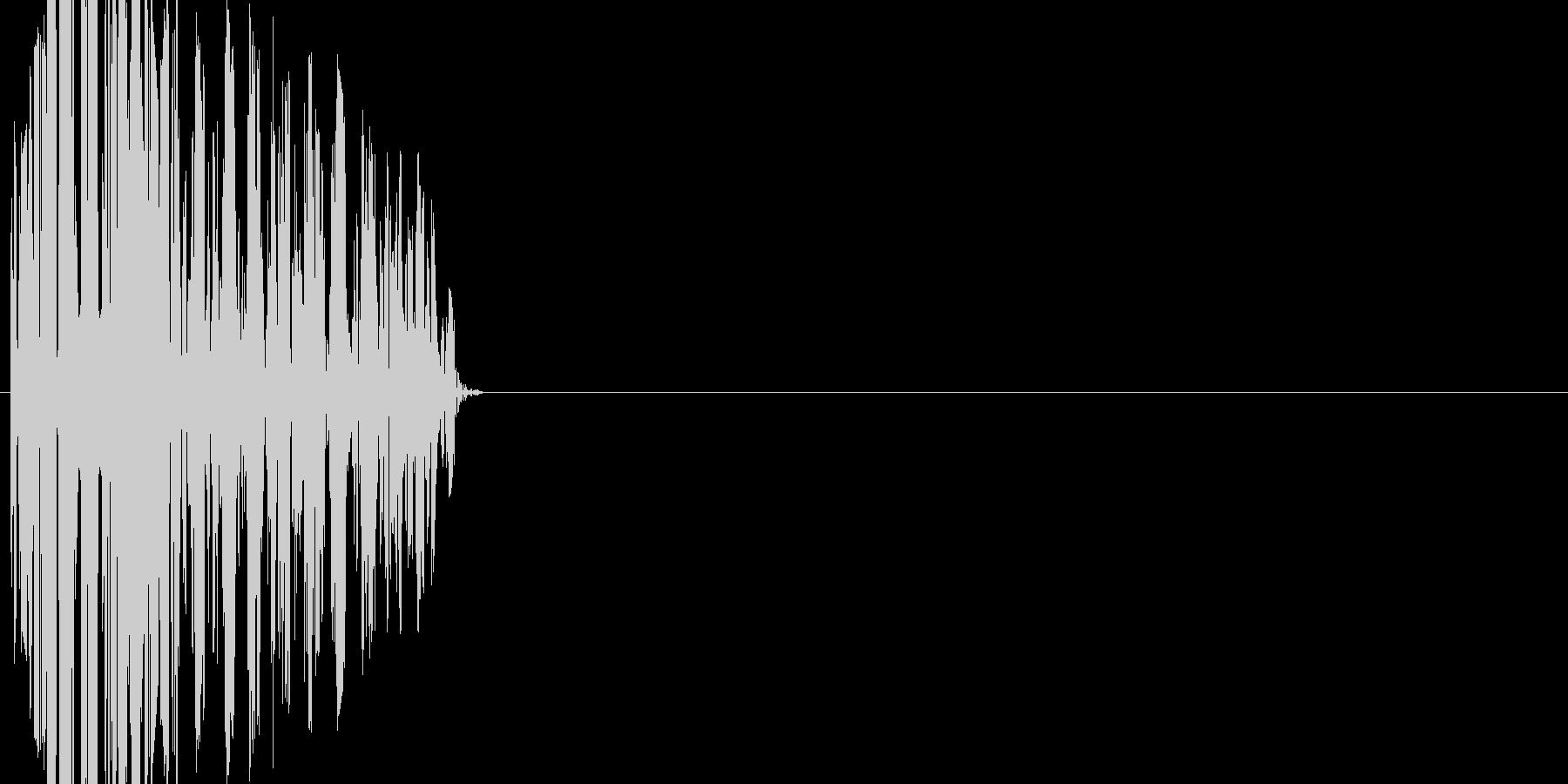 ボタン・カーソル・操作音 「カッ」の未再生の波形