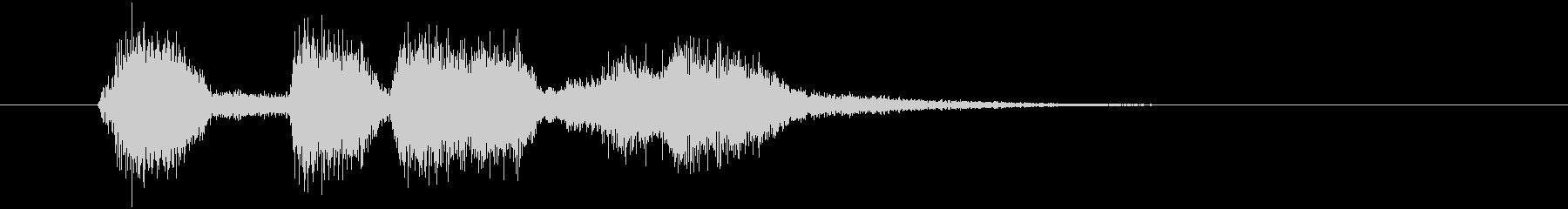 「♫ネットラジオ♫」というボイスジングルの未再生の波形