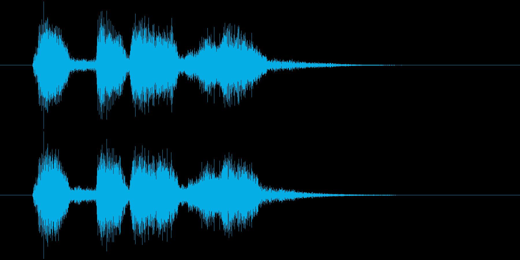 「♫ネットラジオ♫」というボイスジングルの再生済みの波形