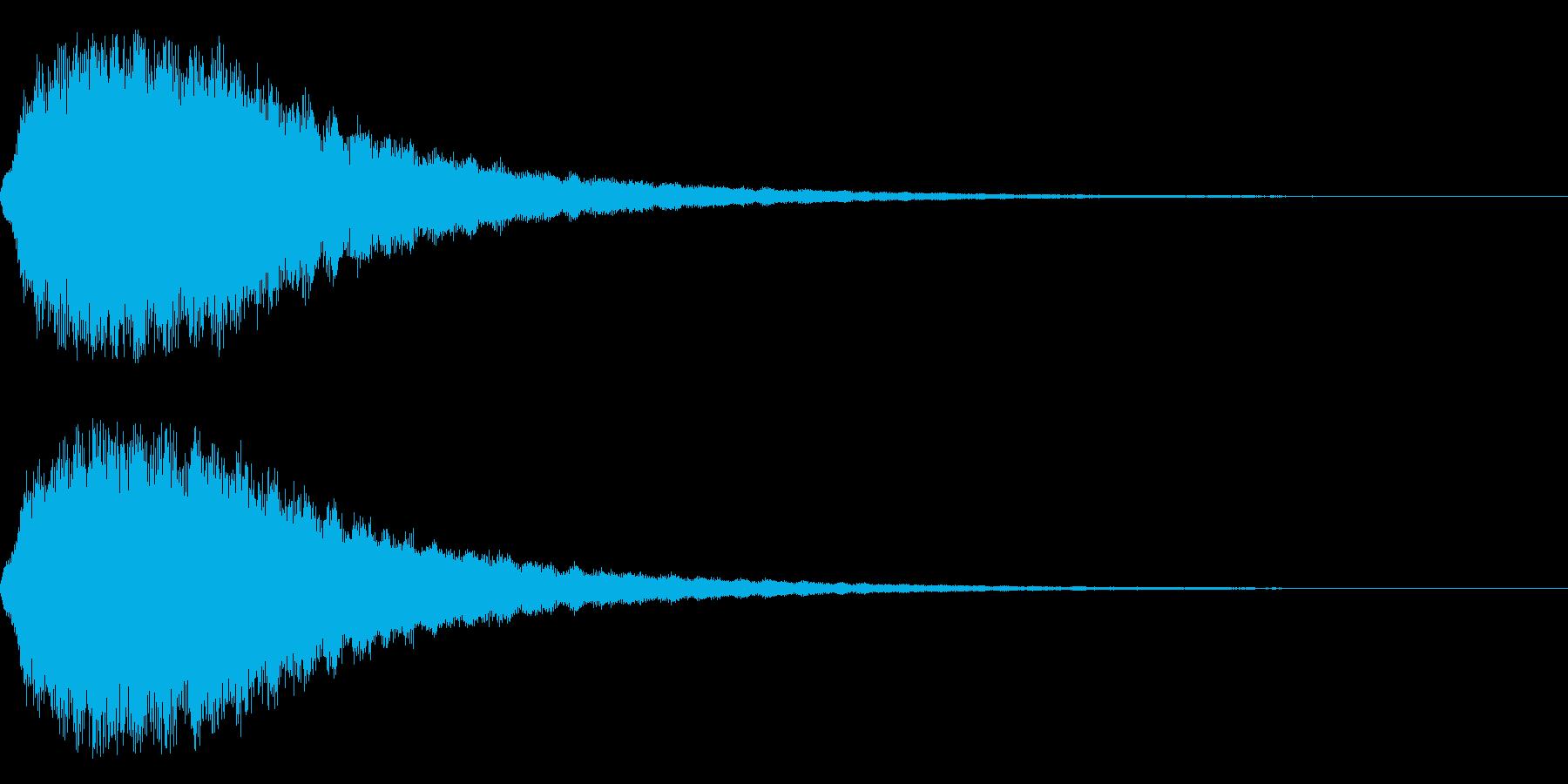 クワァァーーーーーーーーンの再生済みの波形