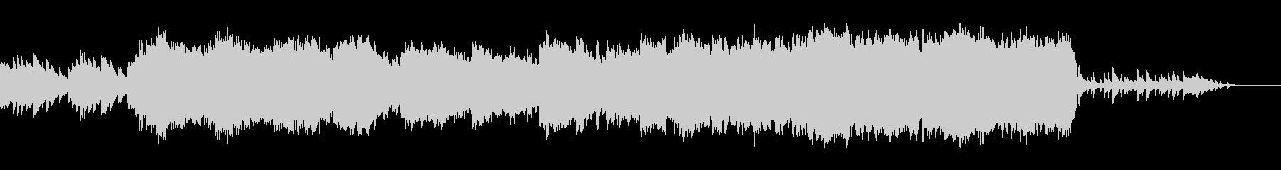 悲壮感のあるタイトル画面向きBGMの未再生の波形