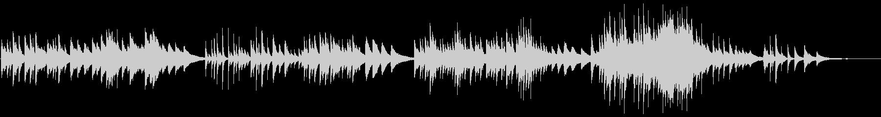 癒されるピアノバラードの未再生の波形