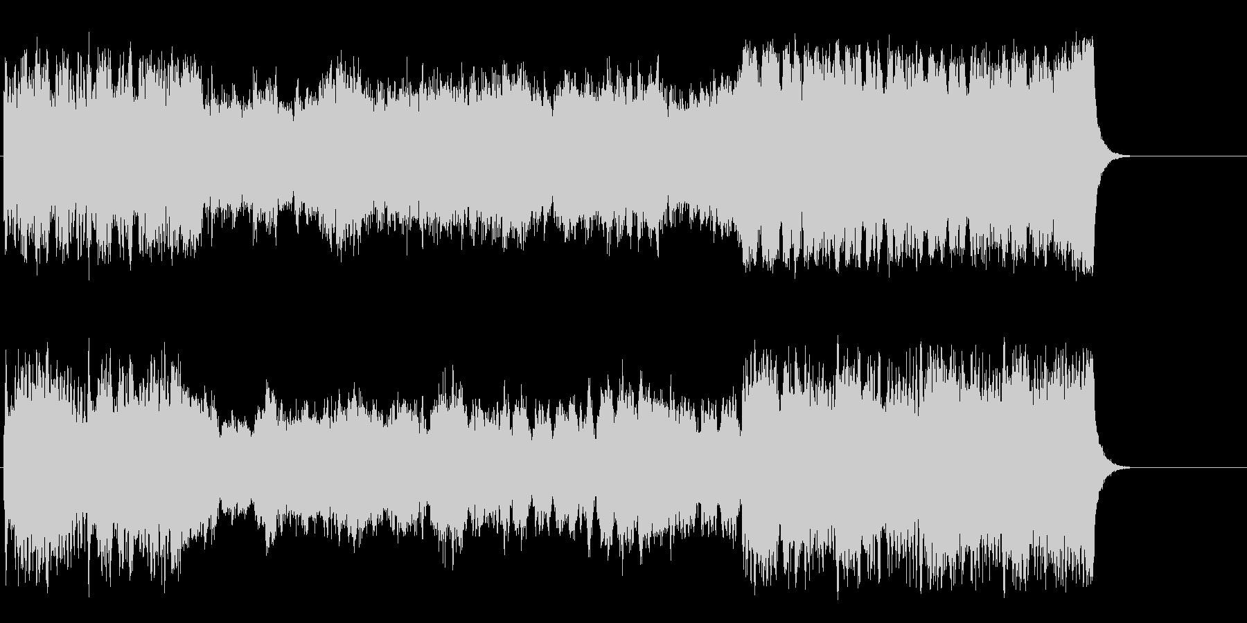 ファンファーレが幕開けを告げるクラシックの未再生の波形