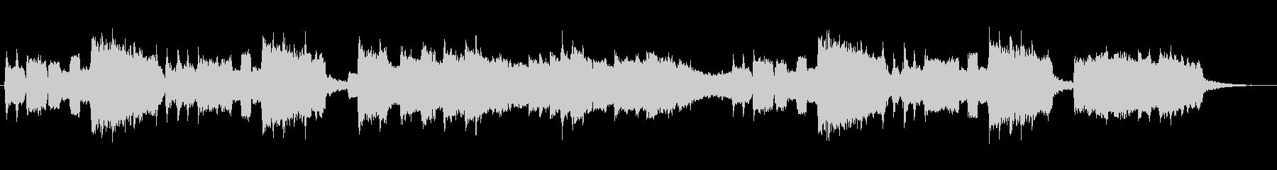 クラリネットが印象的なコミカルなジングルの未再生の波形