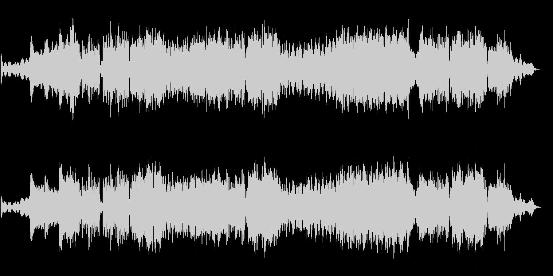 オーケストラ・アレンジ/サントラ風の未再生の波形