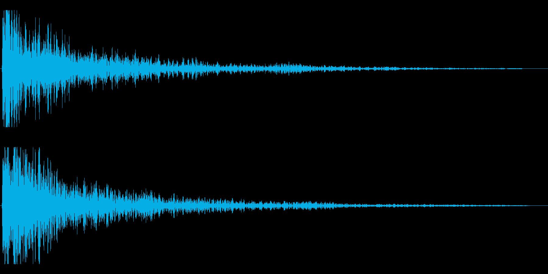 ドーン(映画の予告で聞くような音)の再生済みの波形