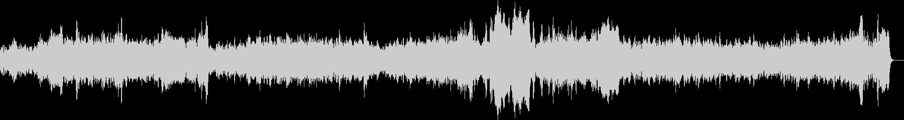 2台のオルガンの曲(バッハ)の未再生の波形