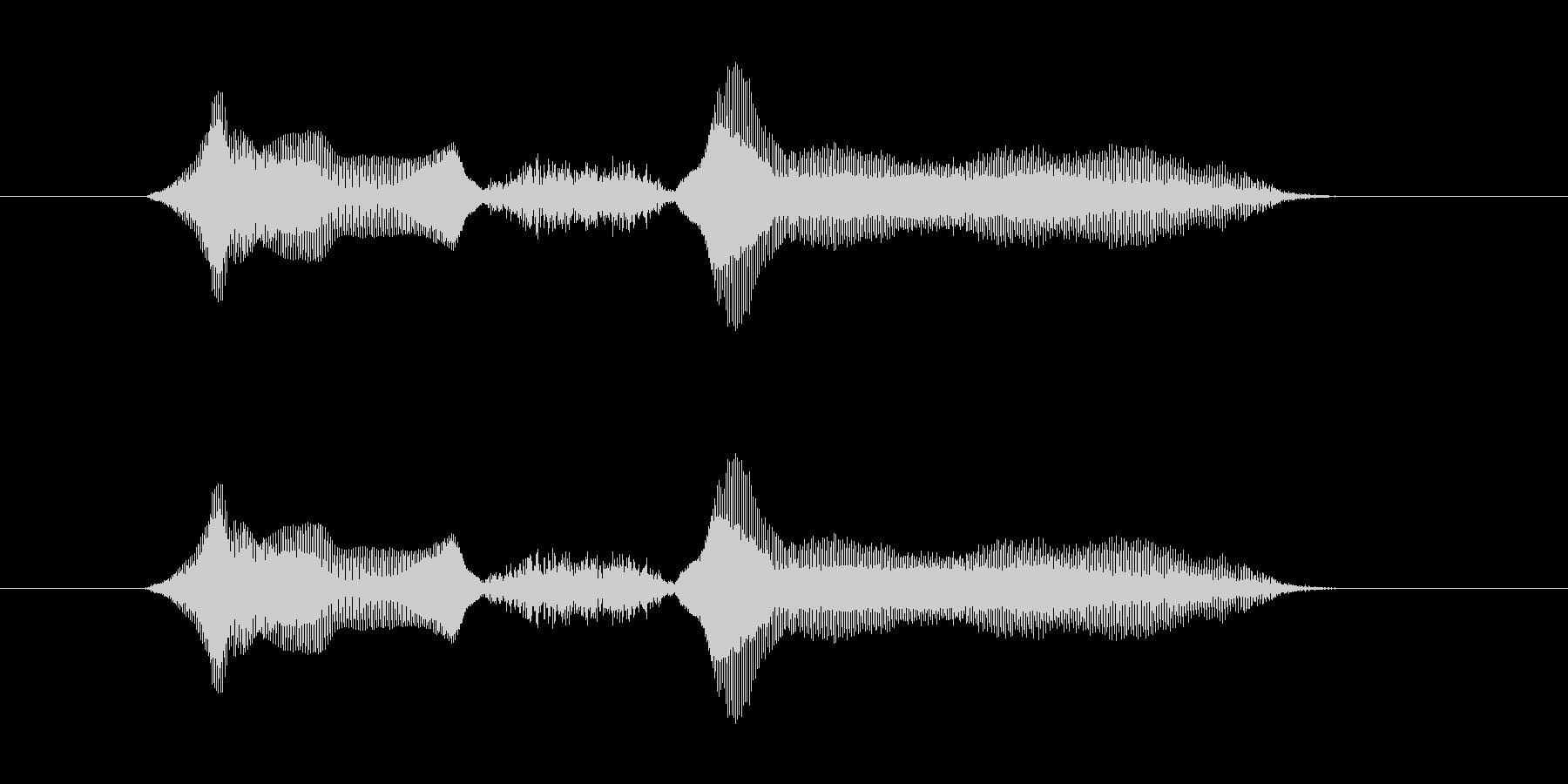 よっしゃー の未再生の波形