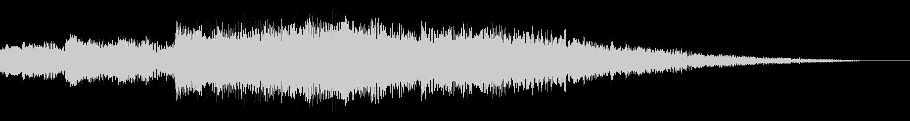 パソコンの起動音のようなサウンドロゴの未再生の波形