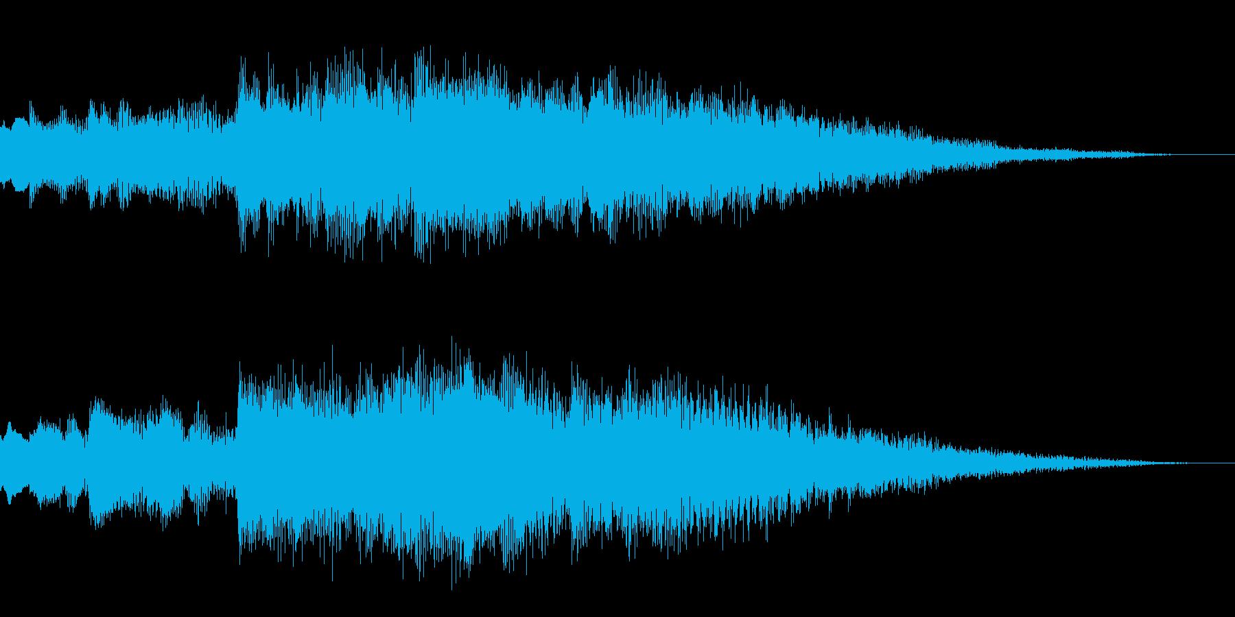 パソコンの起動音のようなサウンドロゴの再生済みの波形