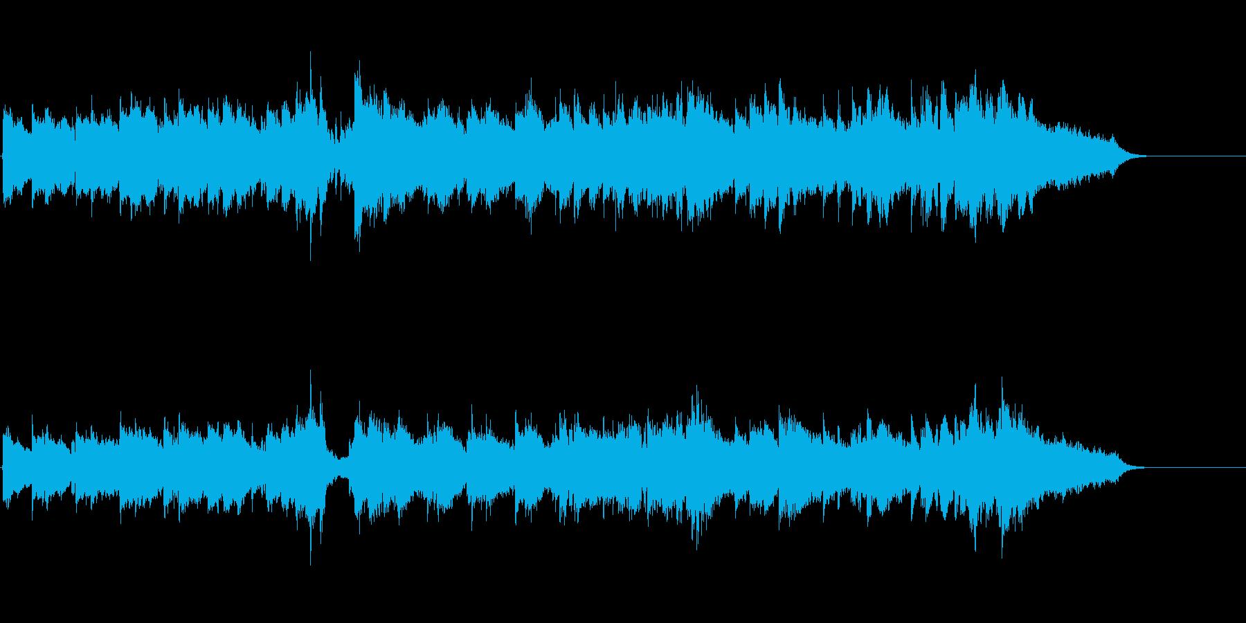 ハーモニカが奏でるポップなバラードの再生済みの波形