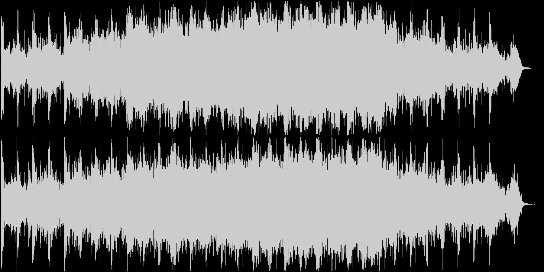 神秘的かつ壮大な音楽の未再生の波形