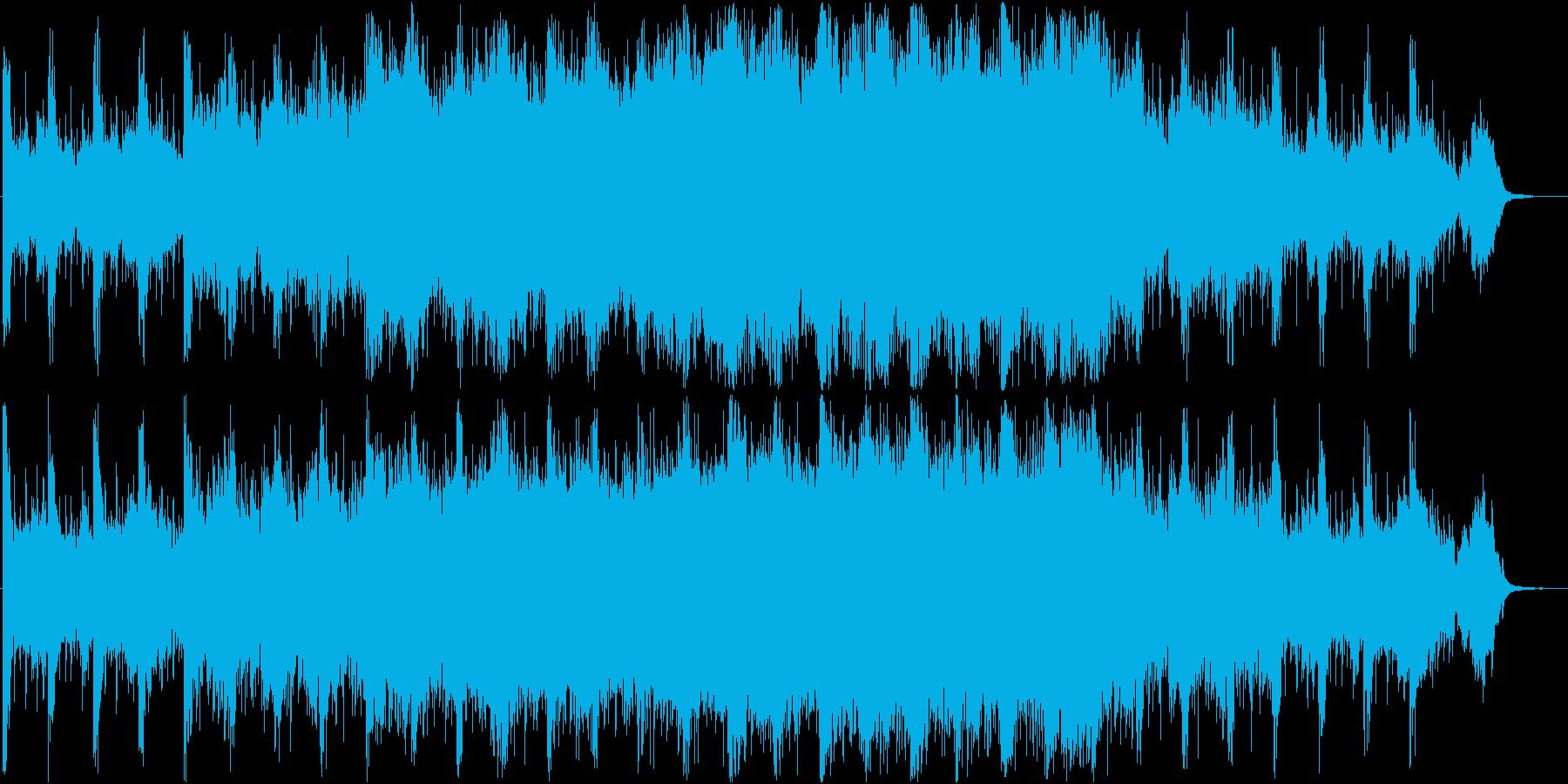 神秘的かつ壮大な音楽の再生済みの波形