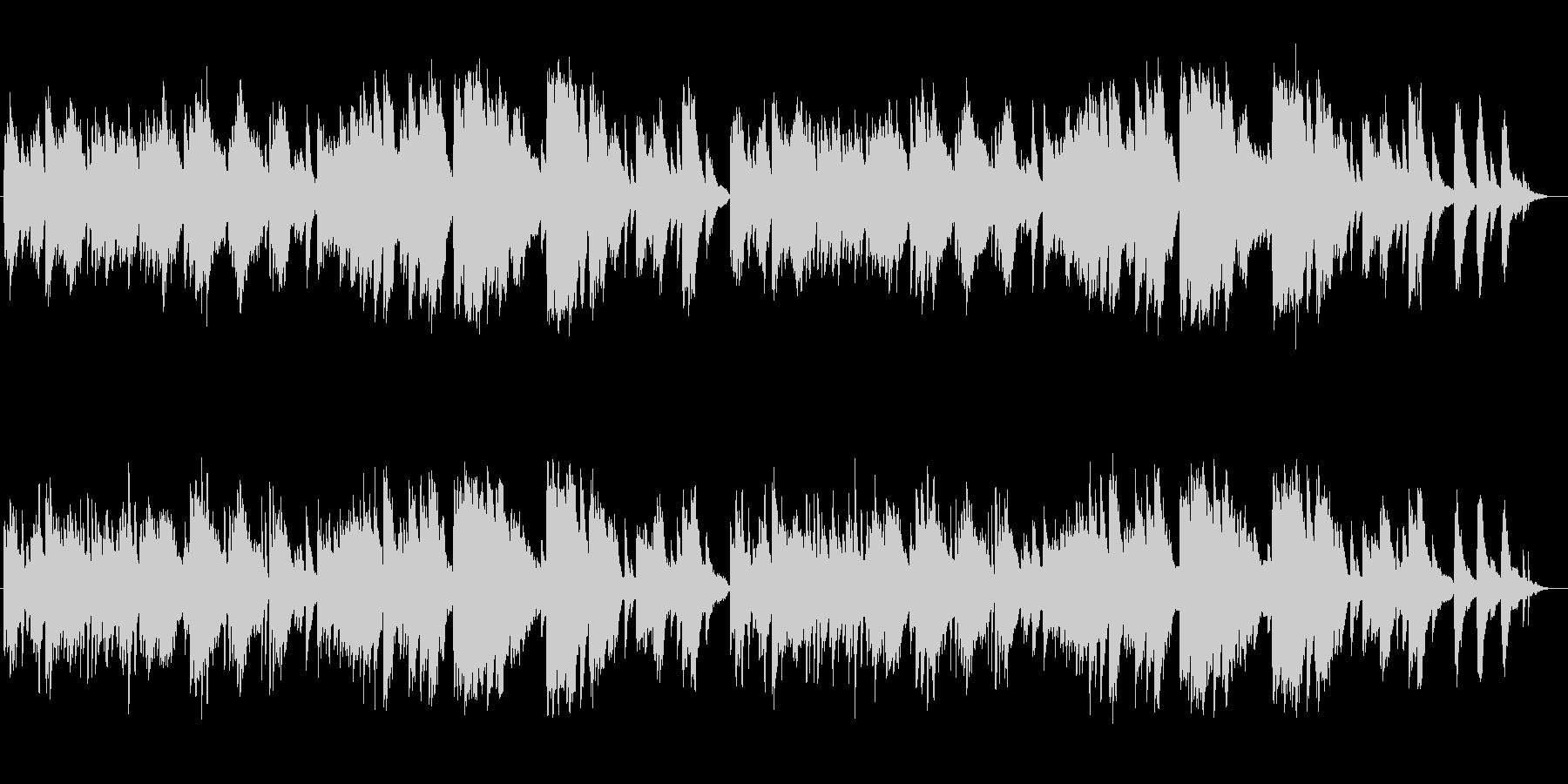 清らかなピアノによるバラードの未再生の波形