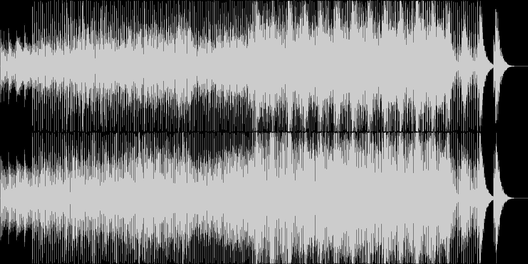 淡々 力強い 前進 科学 雑踏の未再生の波形
