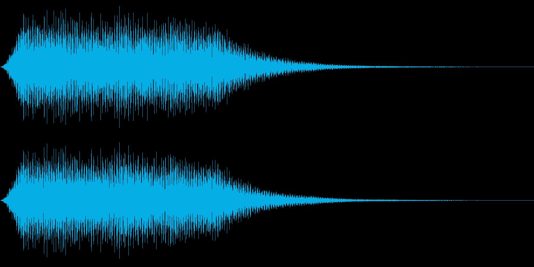 効果音 グォーン! 神秘的な出現の再生済みの波形