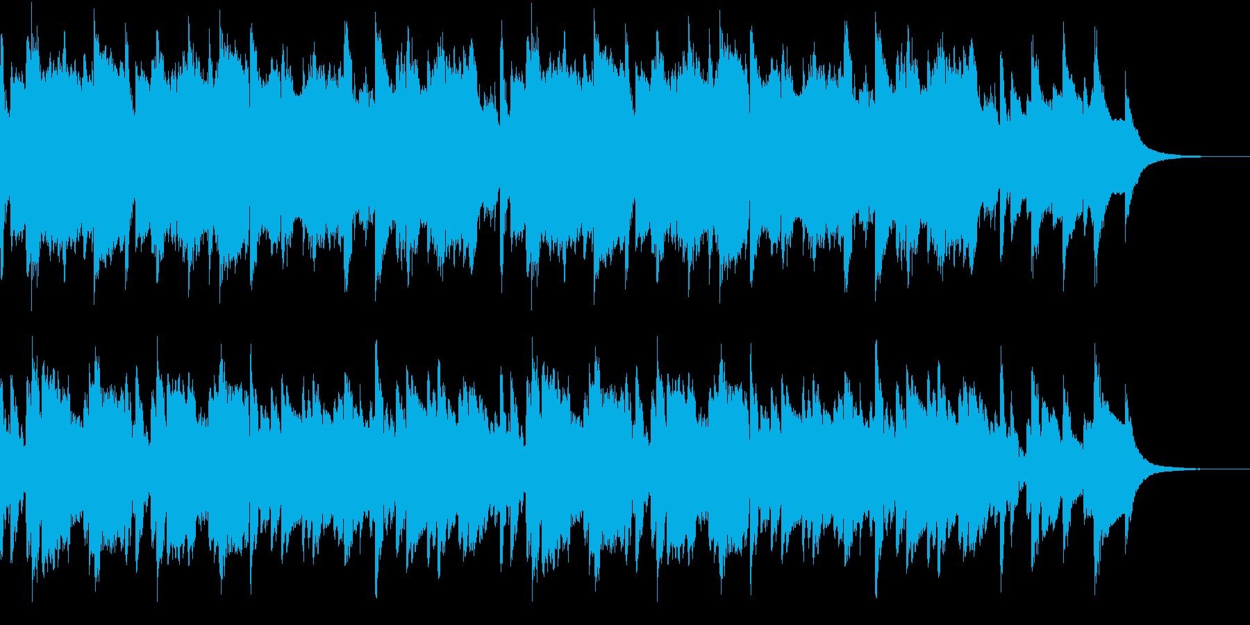 牧歌的な夜空を思わせるオカリナとピアノの再生済みの波形