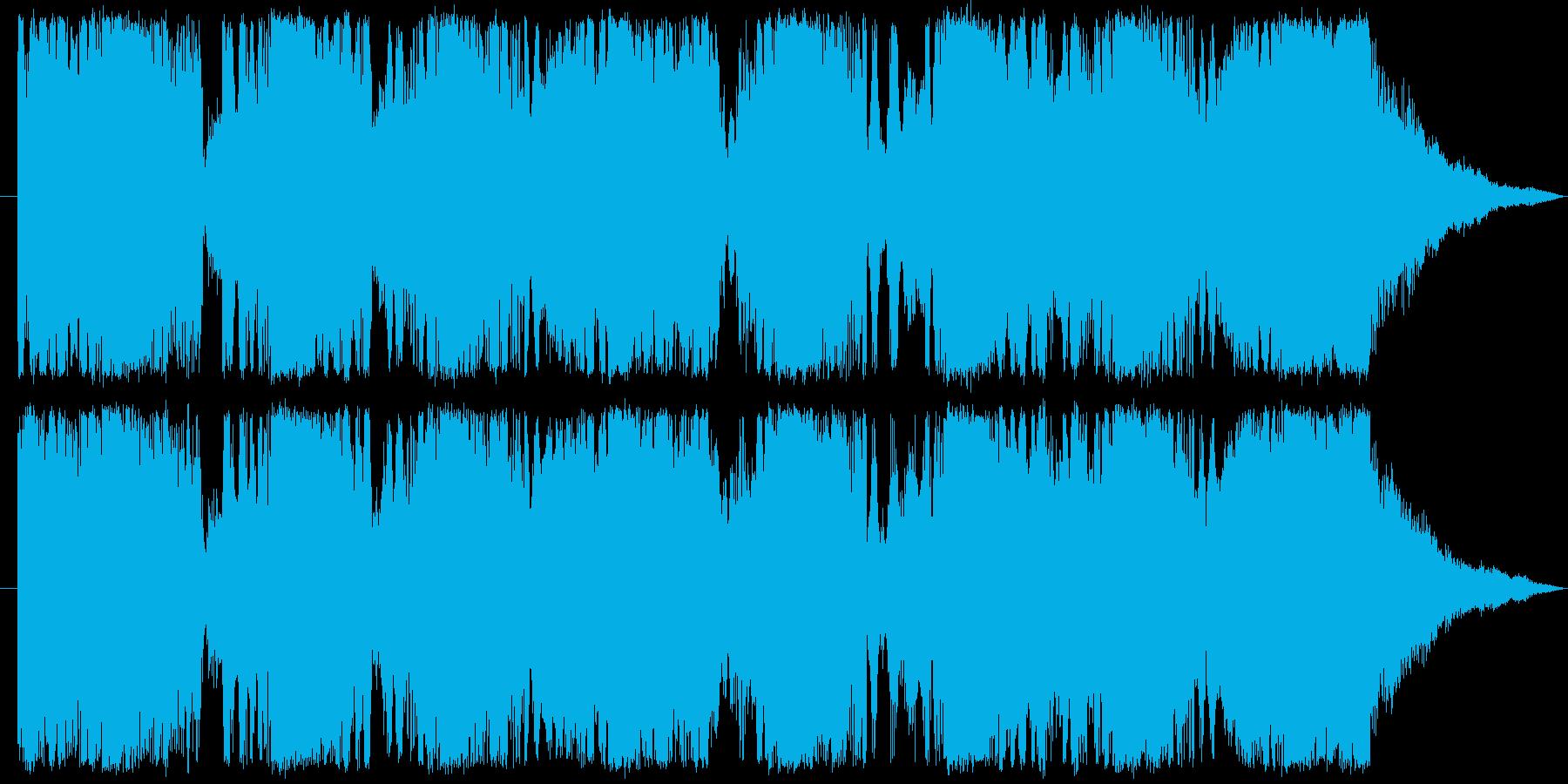 パンチ感のあるダブステップの再生済みの波形