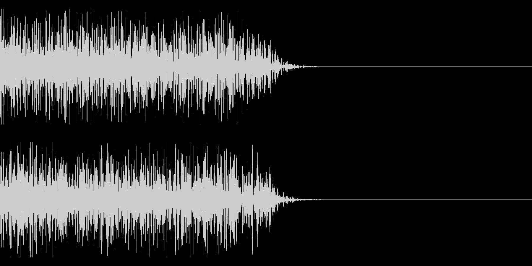 ガァーの未再生の波形