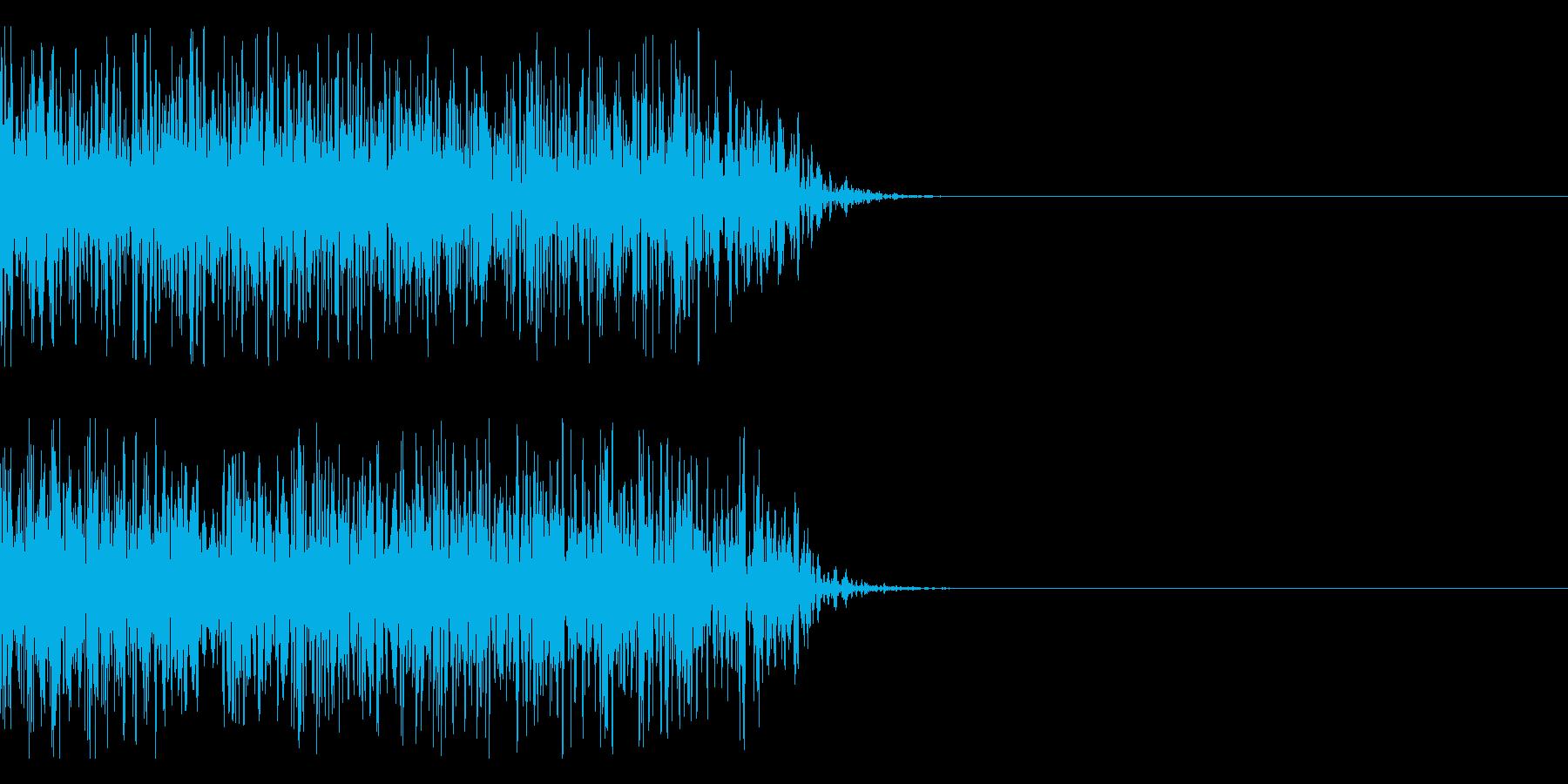 ガァーの再生済みの波形