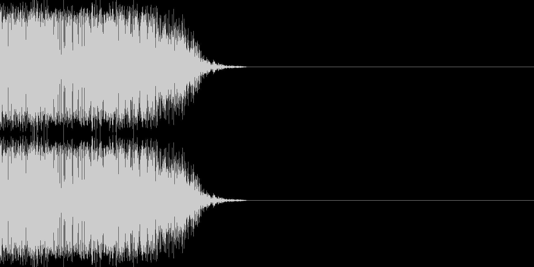 シュバッ(瞬間移動/ジャンプ/斬撃)の未再生の波形