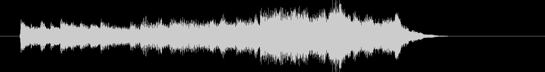 ピアノとストリングスが特徴のジングル曲の未再生の波形