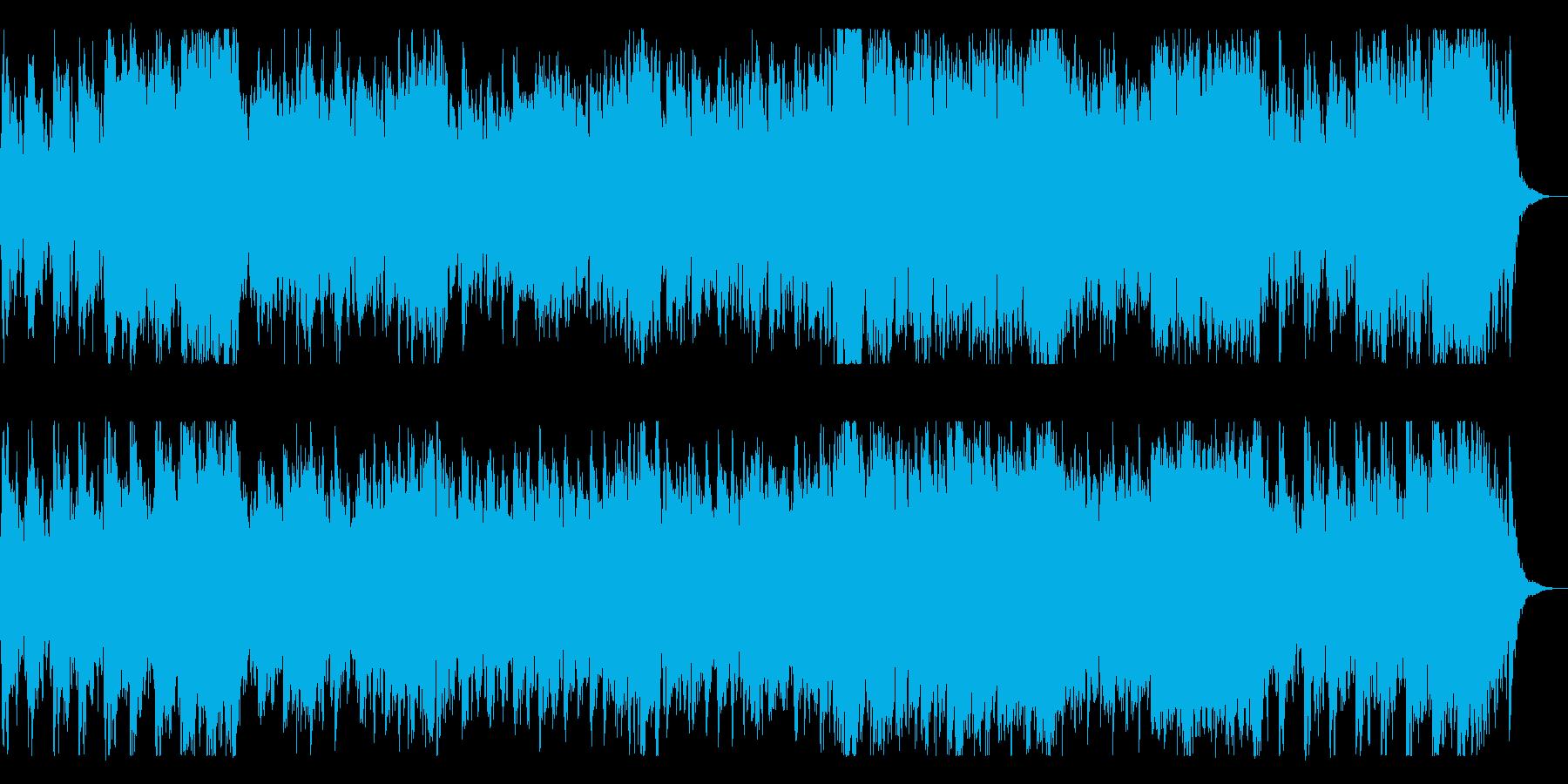 冒険したくなるようなダイナミックな曲の再生済みの波形