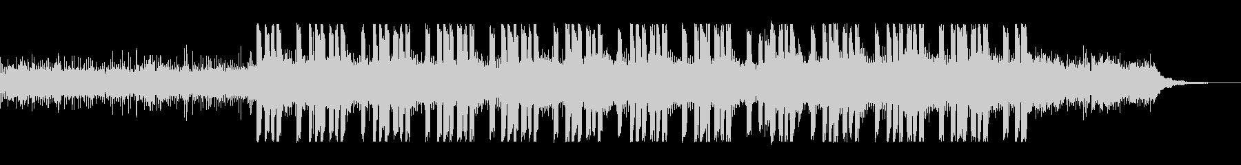 遅めBPMのクールなエレクトロの未再生の波形