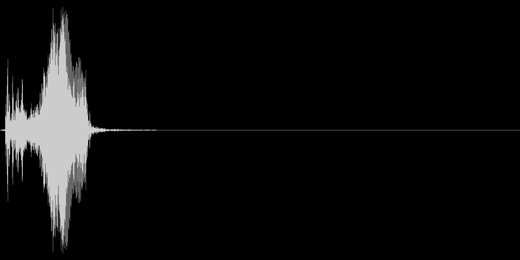ジッパー、ファスナーを開ける音2-4の未再生の波形