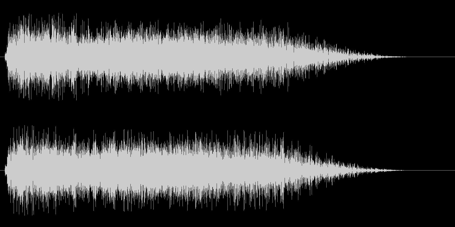 レーザービーム発射(クリアー・高音)の未再生の波形