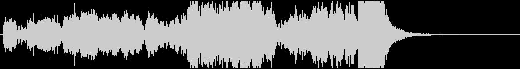 パワフルで生々しいブラスファンファーレの未再生の波形