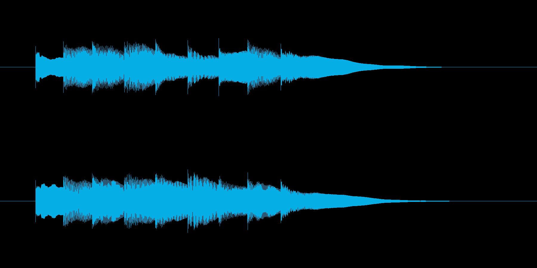 案内放送音の再生済みの波形