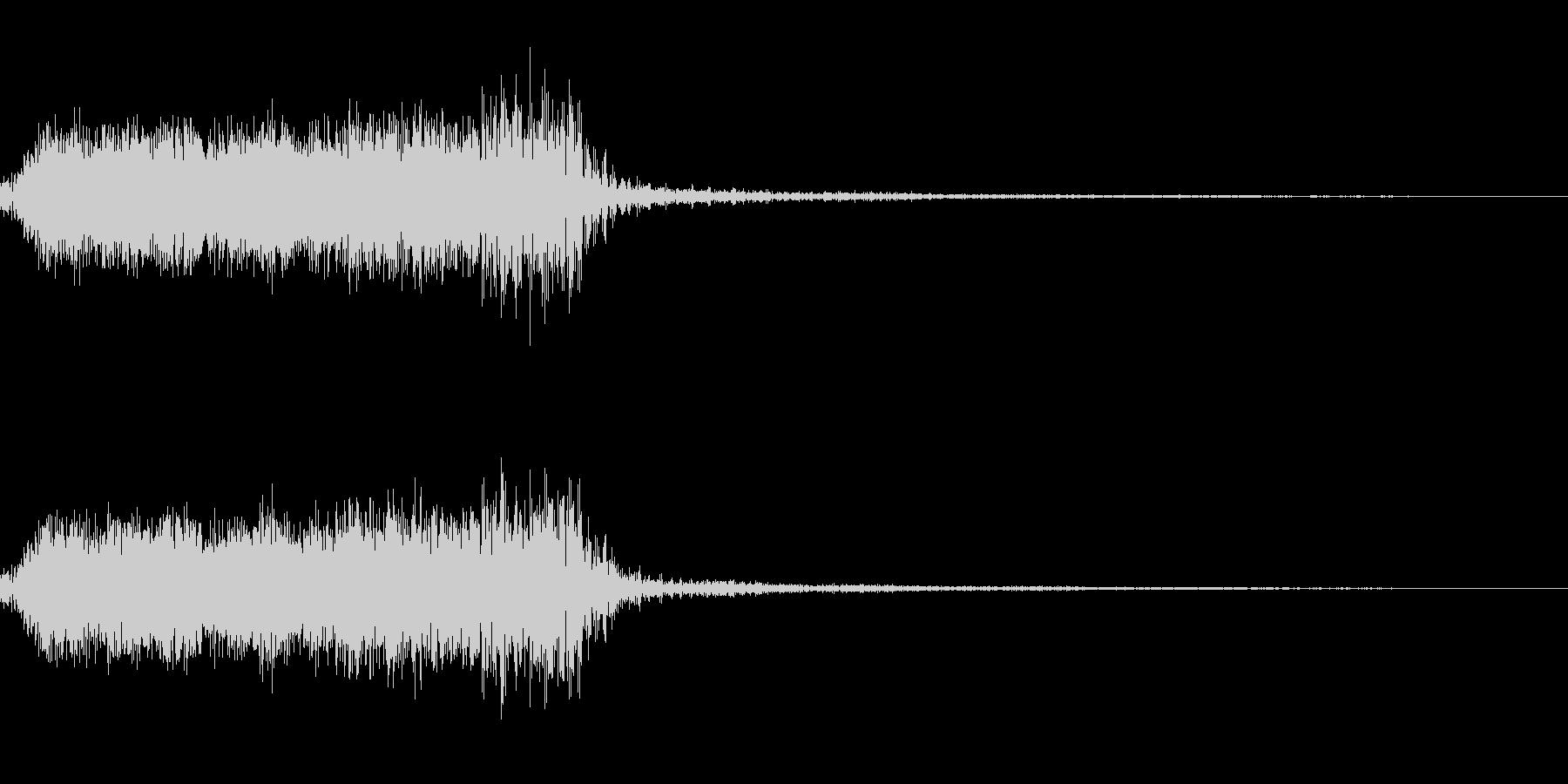 ギュィーーーン(ギタースクラッチ音)の未再生の波形