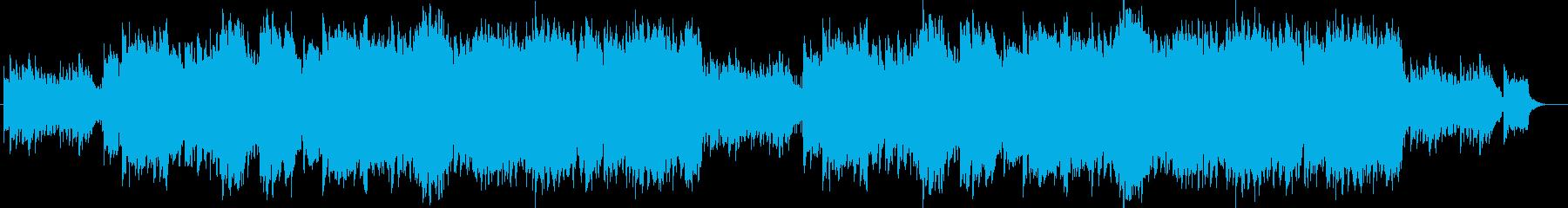 ピアノによるノスタルジックなバラードの再生済みの波形
