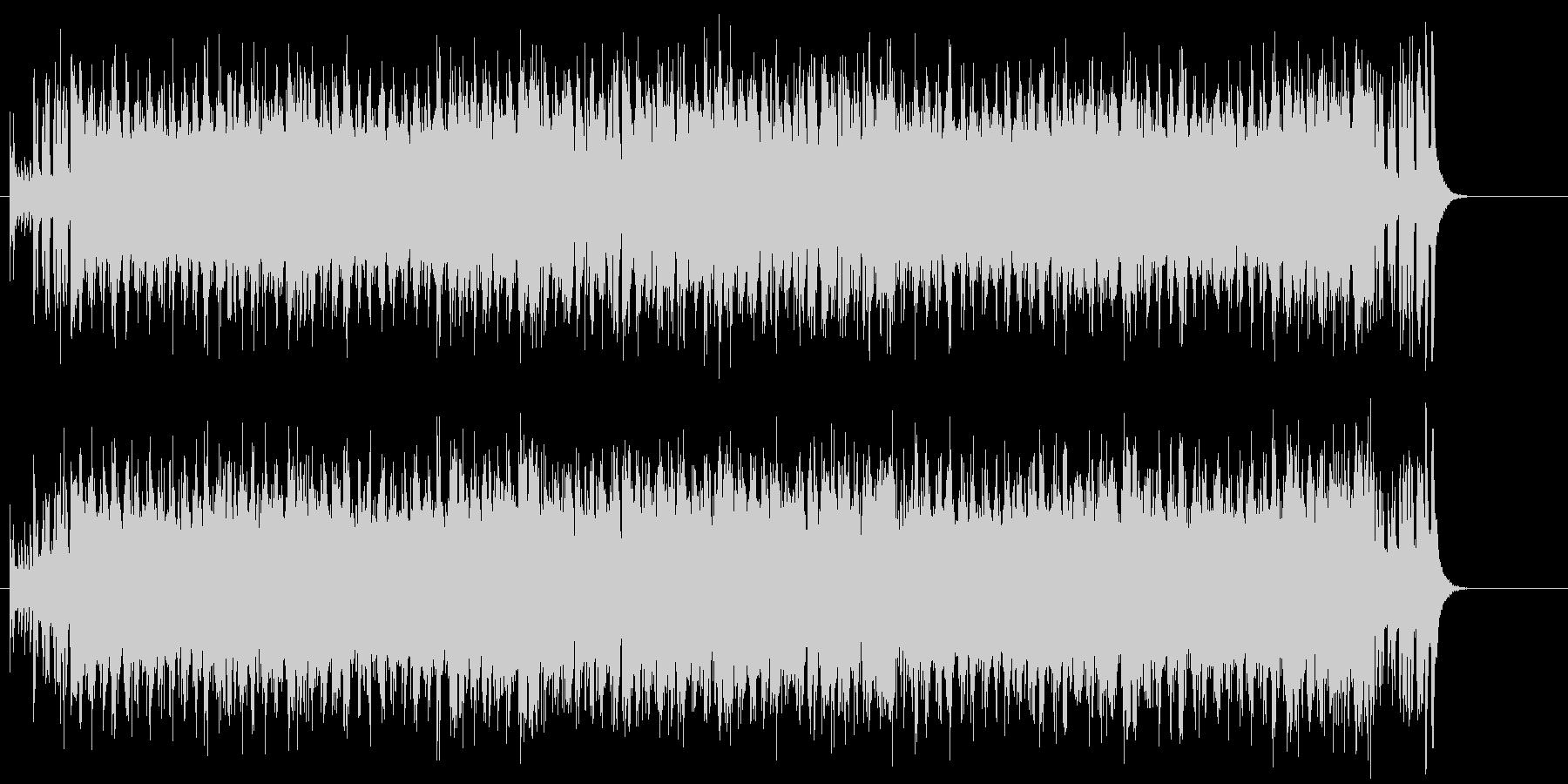 華やかでいなせなラテン・サウンドの未再生の波形