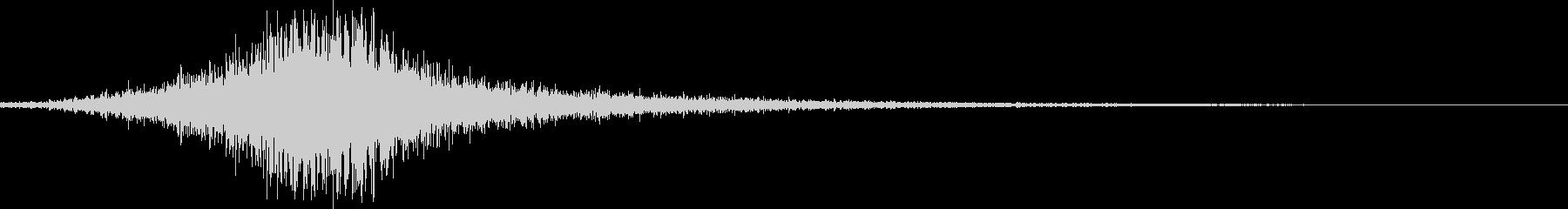 シャッ!場面転換/迫力の風切り音 09の未再生の波形