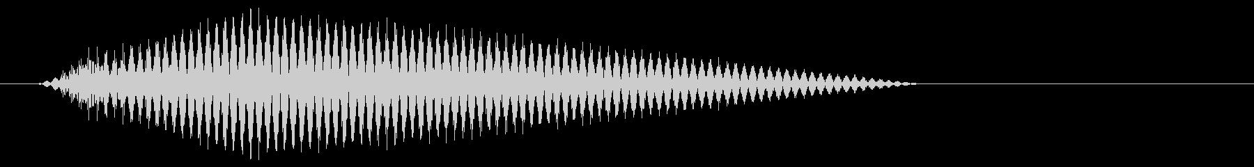 ワープっぽいイメージですの未再生の波形