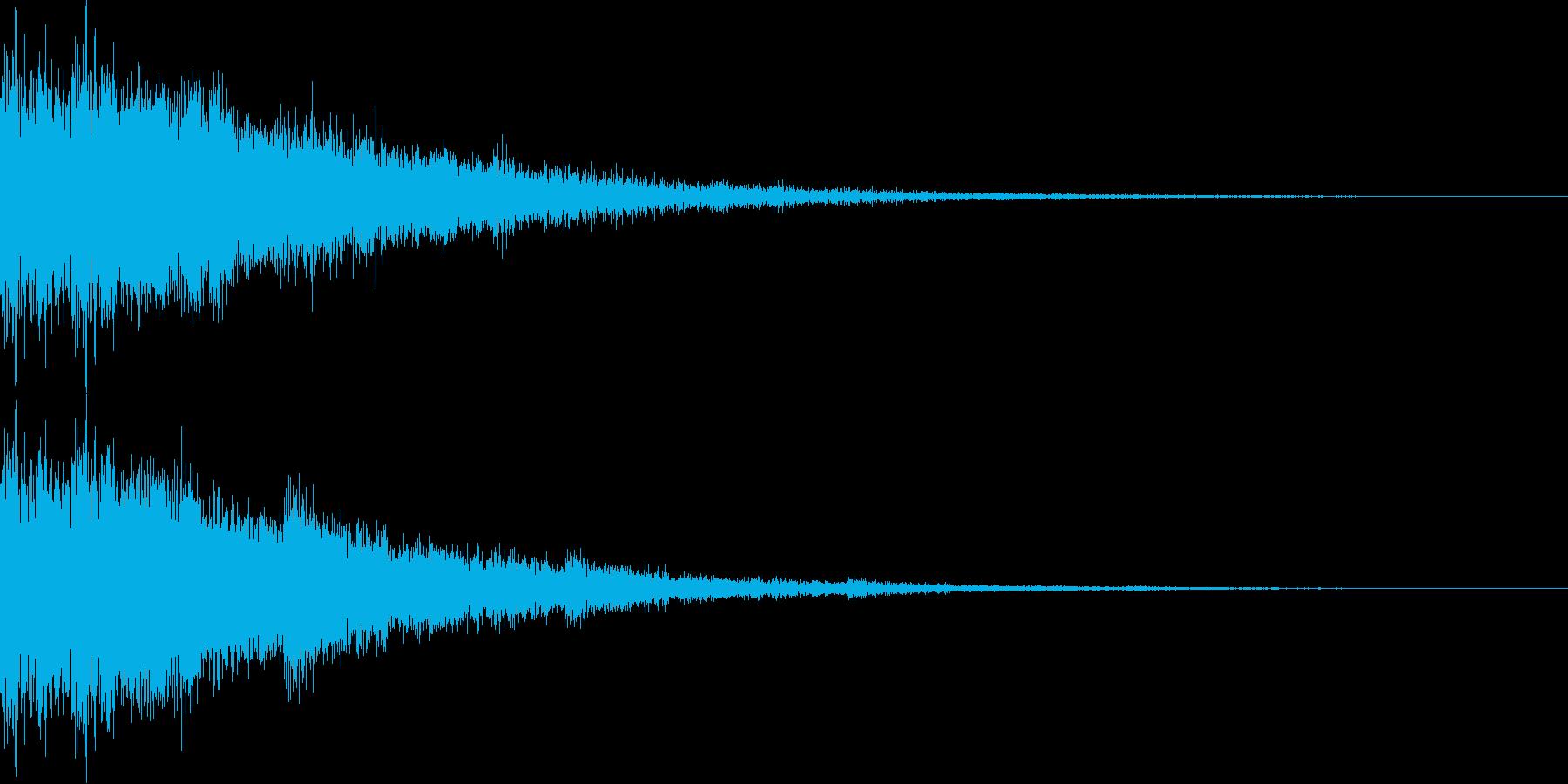 勢いのある決定音、スタート音の再生済みの波形