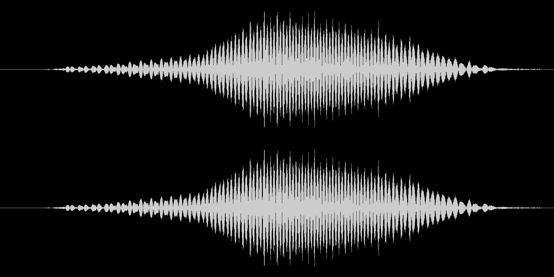 「に(2)」渋い男性の声の未再生の波形